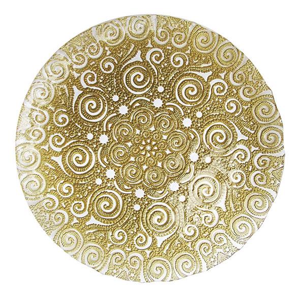 Bombay Gold Glass Tray 12.75